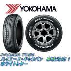 ハイエース ヨコハマ PARADA ホワイトレター215/65R16 4本