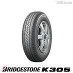 BRIDGESTONE ブリヂストン K305 145R12 6PR 4本以上で送料無料 バン・軽トラック用サマータイヤ