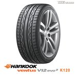ハンコック 185/55R15 82V HANKOOK VENTUS V12 evo2 K120 サマータイヤ 4本セット送料無料(個人様宛・離島・沖縄除く)