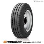 ハンコック RADIAL RA08 165R14 8PR バン/トラック用サマータイヤ HANKOOK ラジアル アールエーゼロハチ