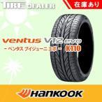 HANKOOK VENTUS V12 evo K110 225/50R18 99Y XL ハンコック サマータイヤ