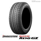 スタッドレスタイヤ 205/65R15 94Q BRIDGESTONE ブリヂストン BLIZZAK REVO ブリザック レボ GZ [2015〜16年製]