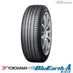 ショッピングヨコハマ ヨコハマ BluEarth-A AE50 215/50R17 95W XL YOKOHAMA ブルーアース・エース 乗用車用低燃費タイヤ