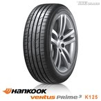 ハンコック 165/45R16 74V XL HANKOOK VENTUS PRIME3 K125 2019年製 サマータイヤ 4本以上で送料無料(個人様宛・離島・沖縄除く)