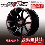 RMP Racing R25 RMPレーシング R25 18インチ 7.5J P.C.D:100 5穴 インセット:50 ブラック/リムレッドライン アルミホイール4本セット