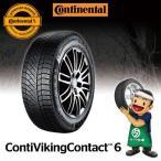 コンチネンタル コンチバイキングコンタクト6 CVC6 SUV 225/65R17 102T スタッドレスタイヤ
