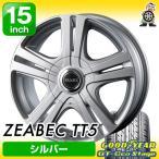 195/65R15 グッドイヤー(エコステージ)サマータイヤ&ホイール4本セット(ZEABEC TT5)