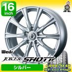 205/60R16 グッドイヤー(エコステージ)サマータイヤ&ホイール4本セット(Joker shott)