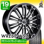 送料無料 245/40R19 98W XL  サマータイヤ&数量限定ホイール4本セット(WREST WS-6:グラファイトブラックxポリッシュ)