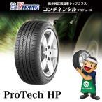 サマータイヤ コンチネンタルタイヤ プロデュース 225/55R17 101Y XL 17インチ バイキング FR ProTech HP