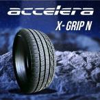 スタッドレス タイヤ 225/45R19 96V XL 225/45-19 225-45-19 アクセレラ X-GRIP N 高性能/冬タイヤ