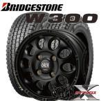 145R12 6PR 軽トラック・軽バン用スタッドレスタイヤ4本セット ブリヂストン W300 12X4.00B 4穴 PCD:100 GAIA X