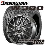 145R12 6PR 軽トラック・軽バン用 スタッドレスタイヤ4本セット ブリヂストン W300 12X4.00B 4穴 PCD:100  SCHNEIDER SR28