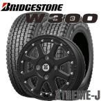 145R12 6PR 軽トラック・軽バン用スタッドレスタイヤ4本セット ブリヂストン W300 12X4.00B 4穴 PCD:100 XTREME-J