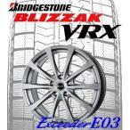 新型シエンタ【アルミセット】185/60R15 BRIDGESTONE BLIZZAK VRX 15X6.0 5穴 PCD:100 Exceeder E03