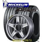 ハイエース【アルミ付タイヤ4本セット】 195/80R15  MICHELIN/AGILIS URBAN SPORTS NRt 15X6.0J 6/139.7