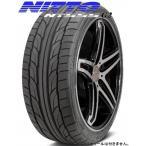 215/35ZR18 84W NITTO/ニットー  NT555 G2 【1本価格】