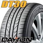 【4本購入で送料無料】225/40R18 DAYTON(デイトン)DT30「1本価格」