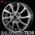 軽自動車【アルミ単品4本価格】BALMINUM TR10/バルミナ TR10  15X4.5J 4穴 PCD:100