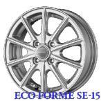 【アルミ単品4本価格】BRIDGESTONE ECO FORME SE-15/エコフォルムSE-15 14X4.5J 4穴 PCD:100