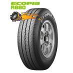 【4本購入で送料無料】【低燃費タイヤ】165R14 8PR BRIDGESTONE ECOPIA R680/ブリヂストン エコピア R680 【1本価格】