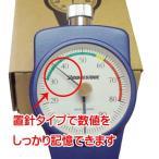 【ブリヂストン】ゴム硬度計(WESTOP)(置針型 )タイヤ・スポンジ・フェルト等のゴム・プラスチック製品の硬度計測