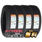 4本セット 205/60R15 新品サマータイヤ APTANY RP203 205/60/15