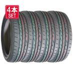 4本セット 215/50R17 新品サマータイヤ BRIDGESTONE NEXTRY ブリヂストン ネクストリー 215/50/17