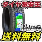 205/50R17 新品サマータイヤ HAIDA HD921 205/50/17