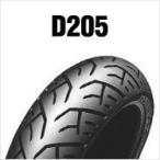 【フロント用】 DUNLOP D205F 110/80R18 58V WT ダンロップ・D205  ホンダ CB1100EX 2014〜用タイヤ