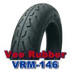 スクーター用タイヤ Vee Rubber VRM146 3.00-10 42J TL フロント・リア共用
