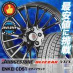 スタッドレスタイヤホイール4本セット 225/60R17 ブリヂストン ブリザック VRX ENKEI CREATIVE DIRECTION CDS1