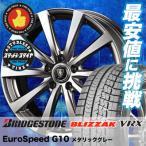 スタッドレスタイヤホイール4本セット 195/60R16 ブリヂストン ブリザック VRX Euro Speed G10