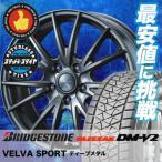 215/70R16 100Q ブリヂストン ブリザック DMV2 VELVA SPORTS スタッドレスタイヤホイール4本セット