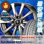 155/65R14 ブリヂストン ブリザック VRX Euro Speed G10 スタッドレスタイヤホイール4本セット