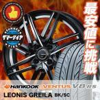 165/50R15 73V ハンコック ベンタス V8 RS H424 weds LEONIS レオニス  GREILA サマータイヤホイール4本セット