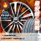 165/50R15 73V ハンコック ベンタス V8 RS H424 BADX LOXARNY TARKUS サマータイヤホイール4本セット