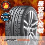 245/40ZR17 95Y XL ハンコック ベンタス V12 エボ2 K120 245/40R17 夏サマータイヤ単品1本価格《2本以上ご購入で送料無料》