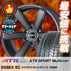 215/60R17 エーティーアールスポーツ エーティーアールスポーツ マルチバン ESSEX EC サマータイヤホイール4本セット