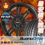 155/55R14 69V ルッチーニ ヴォーノ ドライヴ B-MUD X