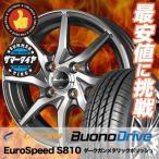 155/55R14 69V ルッチーニ ヴォーノ ドライヴ EuroSpe