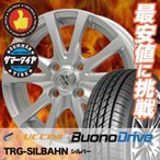 155/55R14 69V ルッチーニ ヴォーノ ドライヴ TRG-SIL