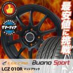 165/50R15 72V ルッチーニ ヴォーノ スポーツ LCZ 010