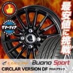 165/50R15 72V ルッチーニ ヴォーノ スポーツ CIRCLAR