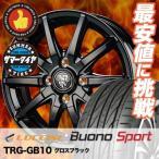 165/50R15 72V ルッチーニ ヴォーノ スポーツ TRG-GB1
