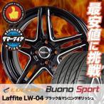 165/50R15 72V ルッチーニ ヴォーノ スポーツ Laffite