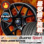 165/50R15 72V ルッチーニ ヴォーノ スポーツ WEDS LE