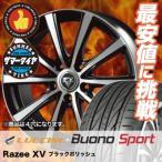165/50R15 72V ルッチーニ ヴォーノ スポーツ Razee X