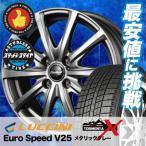 165/55R14 72Q ルッチーニ トルメンタ-X Euro Speed V25 スタッドレスタイヤホイール4本セット