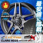 165/55R14 72Q ルッチーニ トルメンタ-X CLAIRE MD25 スタッドレスタイヤホイール4本セット